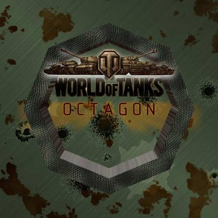 ������ ��������� Octagon ��� World of Tanks 0.8.5