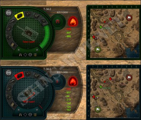 ������ ����������� �Bionick� v.1 ��� World of Tanks [0.8.6]