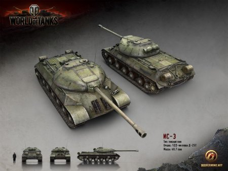 ���� �� ��-3 � World of Tanks